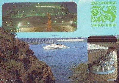 ДнепроГЭС имени Ленина, 1987 год (60-е годы)