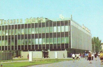 Дом одежды, 1973 год (70-е годы)
