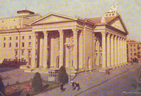 Драматический театр имени Щорса (1960 год)