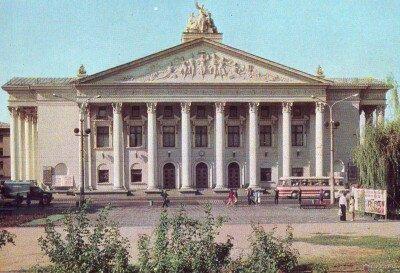 Драм театр имени Щорса (1979 год)