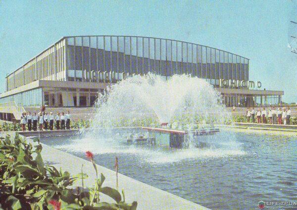 Дворец спорта «Юность», 1979 год (70-е годы)
