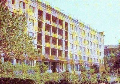 Гостиница «Днепр» (70-е годы)