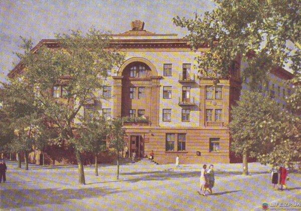 Областная библиотека имени А.М.Горького, 1960 год
