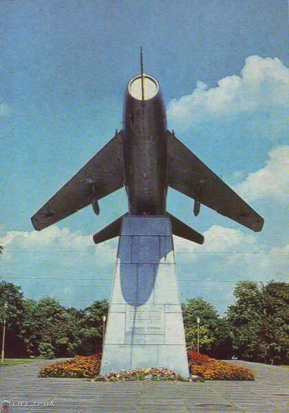 Памятник советским лётчикам, 1979 год (70- годы)