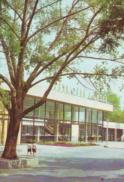 Речной вокзал в 1973 году (70-е годы)