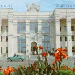 Здание вокзала ЖД-1 в 1964 году (60-е годы)