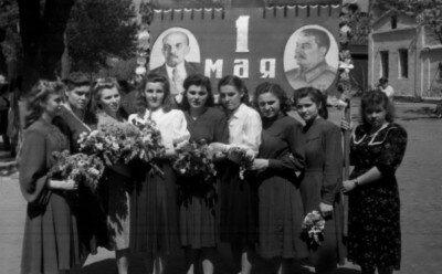 Выпускники физмата пединститута, 1 мая 1951 года