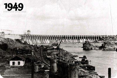 Плотина ДнепроГЭС  в 1949 году