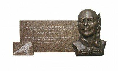 Мемориальная доска хану Аспаруху у нас в Запорожье