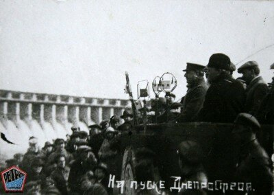 Митинг по случаю пуска ДнепроГЭС, 1932 год
