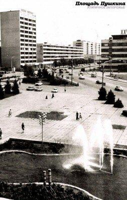 Площадь Пушкина в 70-е годы