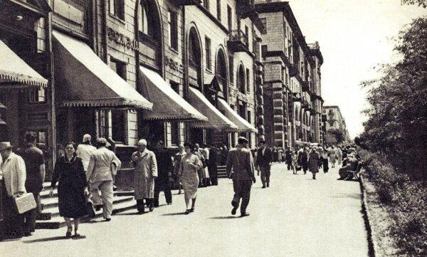 Проспект Ленина. Начало 60-х годов.
