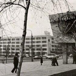 Ресторан Лахти в 70-е года