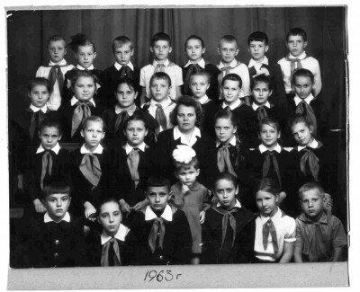 Ерохина Мария Петровна и её ученики 1963 год