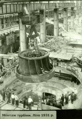 Монтаж турбин в машинном зале, лето 1931 года