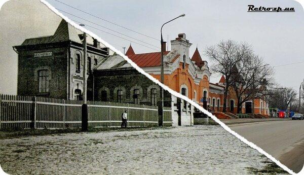 ЖД вокзал Запорожье-2: в наши дни и 100 лет назад