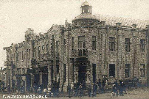 В течение Первой мировой войны в тыловой Александровск был эвакуирован ряд промышленных предприятий из прифронтовых территорий