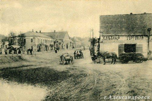 Александровск в конце XIX века. Улица Кузнечная.