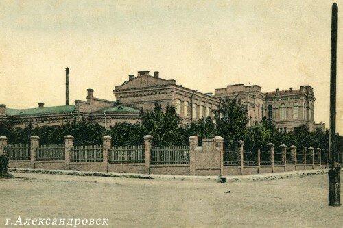 Город Александровск. Техническое училище (сейчас корпус Запорожского национального технического университета).