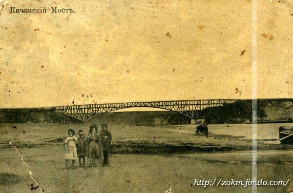 Дно Днепровского водохранилища (озеро им.Ленина)