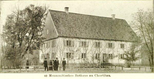 Меннонитская церковь. Меннонитский период из прошлого нашего города.