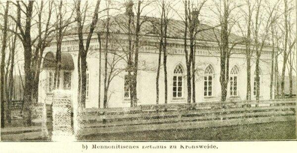 Меннонитская церковь в Кронсвейде (Владимирское)