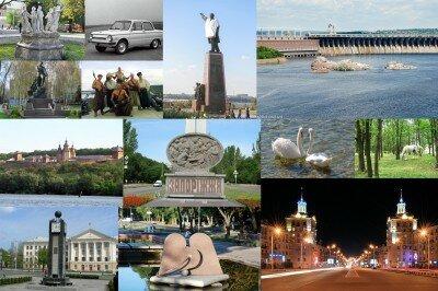 Общее фото достопримечательностей и особенностей нашего города. Такой себе фотоколлаж из фотографий Запорожья.