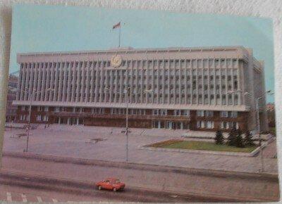 Открытка: Запорожская областная государственная администрация - 1978 год