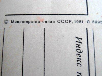 Открытка: Запорожский цирк - 1981 год
