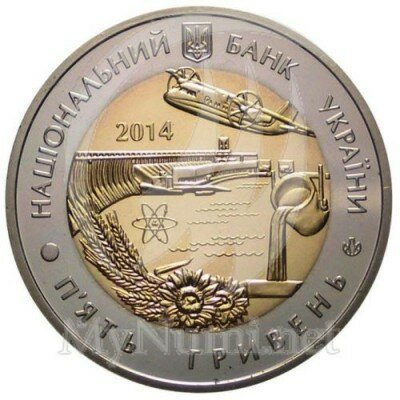 Памятные монеты 5 гривен - серии Регионы Украины. 75 лет Запорожской области. Она была выпущена в 20 000 экземпляров.