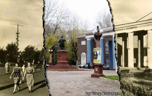 Как выглядел раньше ДК им. С.М. Кирова и в наше время
