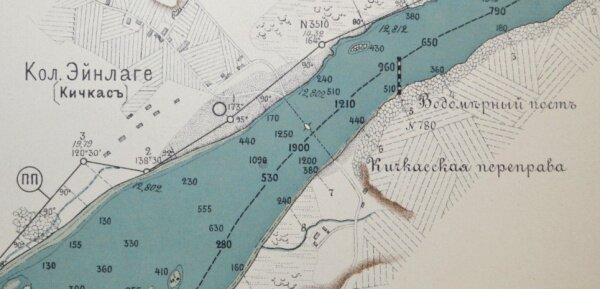 Старая карта периода строительства Днепрогэса