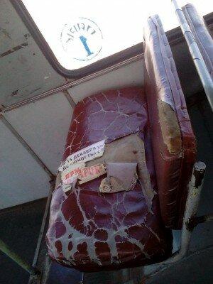 """Вполне """"комфортные"""" сиденья в троллейбусах"""
