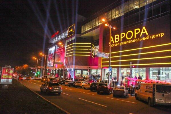 Торгово-развлекательный комплекс «Аврора»