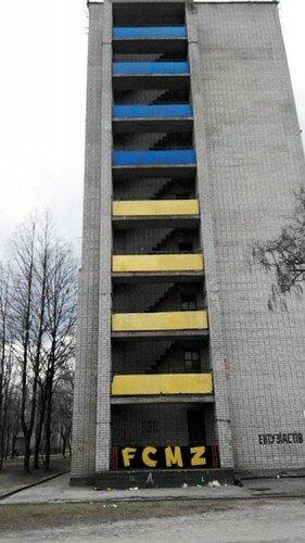 Запорожские футбольные фанаты разрисовали жилой дом в патриотические цвета