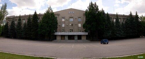 Административное здание завода ZTR