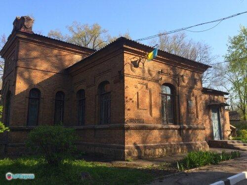 Детское отделение железнодорожной поликлиники