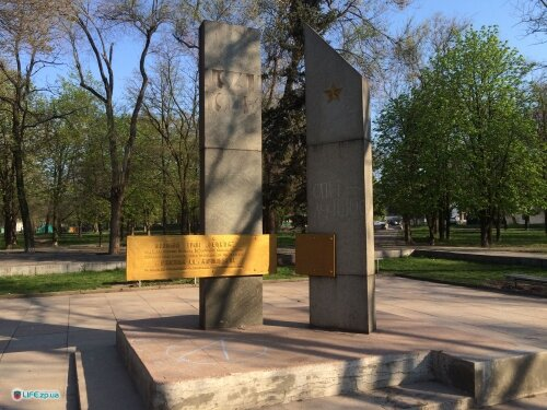 Памятник подпольной группе «Ревком»