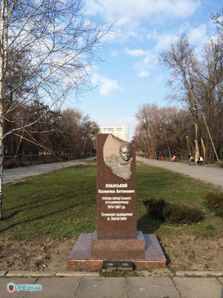 Памятник: Яланский Валентин Анатольевич