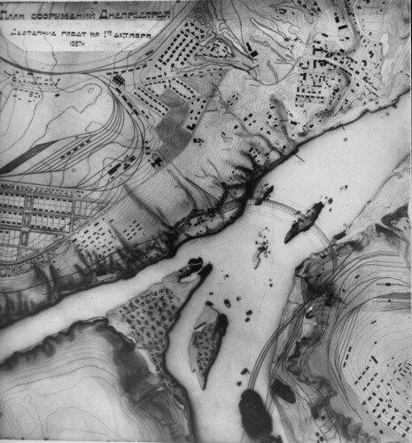 План сооружений Днепростроя, 1927 год