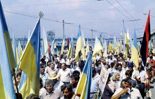 Празднование 500-летия образования Украинского казачества