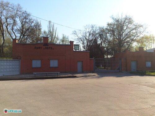 Проходная Запорожского электровозоремонтного завода (ЗЭРЗ)