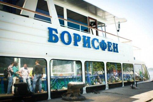 Прогулочный теплоход - Борисфен