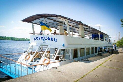 Теплоход - Борисфен