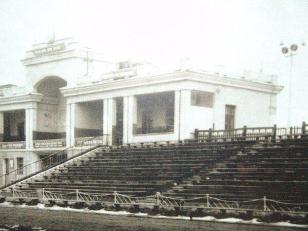 Трибуна центрального стадиона «Металлург», 1950-е годы