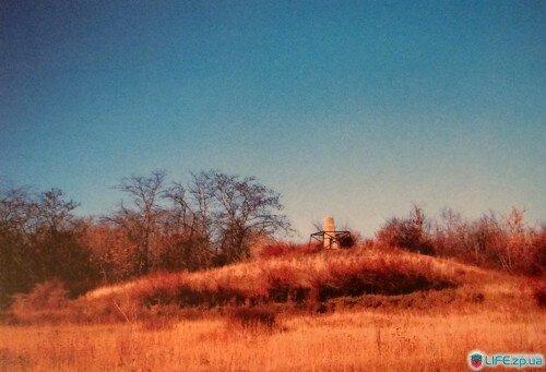 Зрительная могила - самый большой из курганов Хортицы