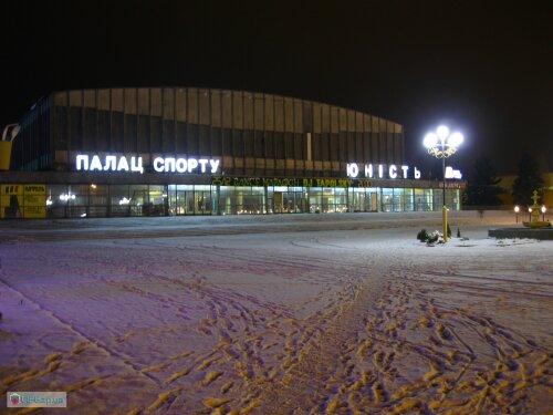 Дворец спорта «Юность». Зима 2010 года.