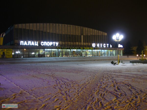 Дворец спорта «Юность» зимой