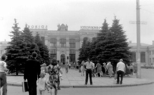 Хвойная аллея перед вокзалом «Запорожье-1»