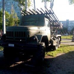 """БМ-13 """"Катюша"""" - 132мм, 1941 год"""